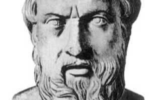 Геродот — древнегреческий историк, первые упоминания о Дербенте