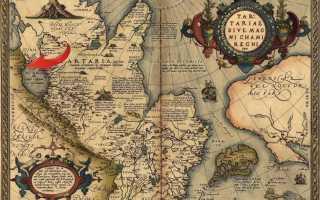 1626 Джон Спид
