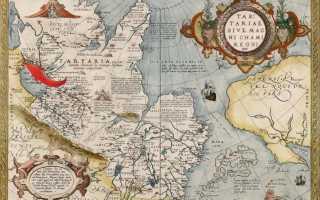 1573 Тартария