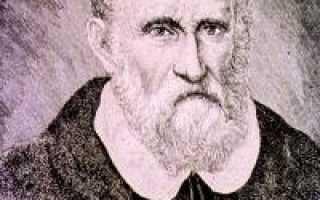 Марко Поло — великий путешественник о Дербенте