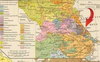 1881 Немецкая карта Кавказа