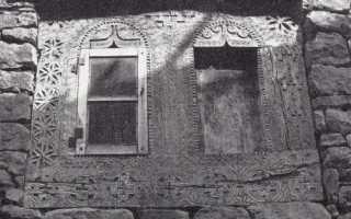Культура небольшого народа  — орнаменты на дверях и окнах