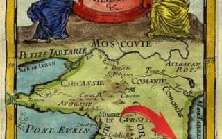 1683 Аллен Маннесон Малле — французский картограф и инженер