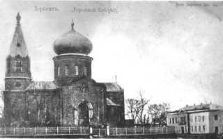 Христианский храм «Святого Георгия» (1849 года)