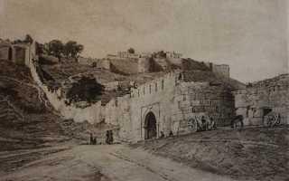 Баят-капы (VI век) ворота южной стены