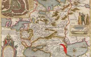 1630 Гравюры голландского картографа и издателя — Виллема Янсзона Блау