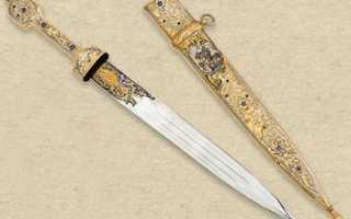 Оружие как культурная ценность Дагестана