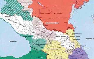 Кавказ в 18 веке