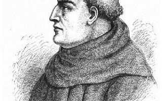 Гильом де Рубрук фламандский монах-францисканец, путешественник