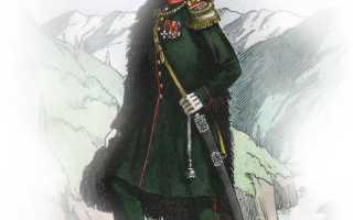 Мундир офицера Русской армии