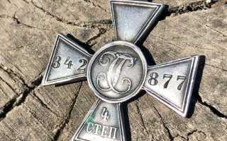 Медали и ордена Русской армии