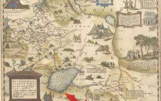 1562 Атлас Абрахама Ортелия Английская карта