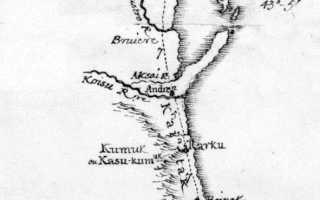 1750 Адам Олеарий
