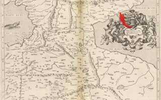 1584 Герхард Меркатор