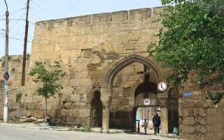 Орта-капы (VI века) — ворота Дербентской крепости