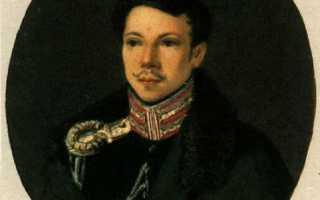 Александр Александрович Бестужев Марлинский (1797-1837 года)