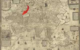 1590 Даниел Целлариус Феримонтанус