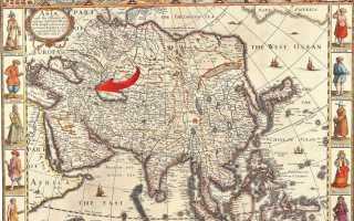1692 Французская карта Азии и Скифии