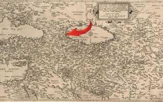 1578 Тартария