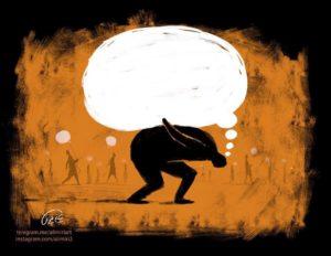 Мысли (Али Мири)