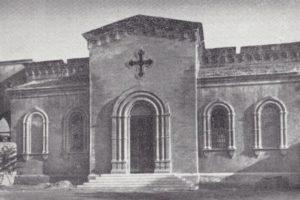 Армянская церковь. XIX в.