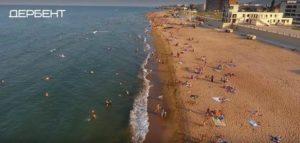 Пляж Дербент