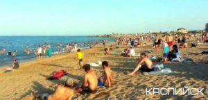 Пляж Каспийск