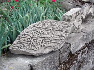 Цитадель, плита саркофага