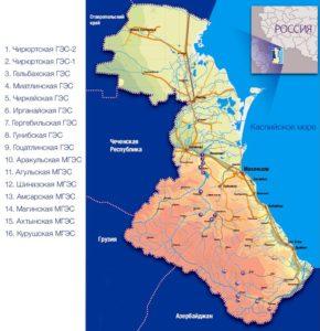 ГЭС Дагестана