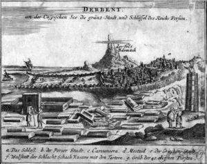 Дербент. Гравюра 1683 года.