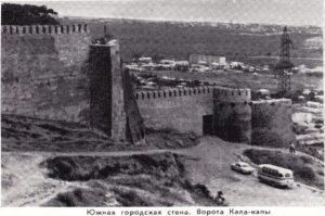 Крепость и ворота Кала-Капы