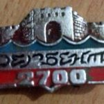 Значок - Дербент 2700