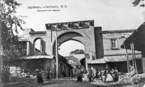 Ермоловские ворота