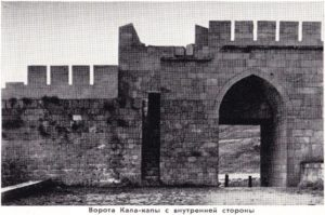 Ворота Кала-Капы изнутри