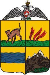 Герб Каспийской области