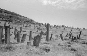 Древние кладбища