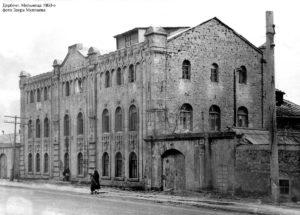 Дербент. Мельница 1960-е. (в 2015 году здание снесли)