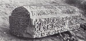 "Саркофаг из могил ""семейства Эсфендияр"" XV век"