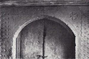 Портал жилого дома