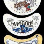 Накидок - игра родом из Дербента