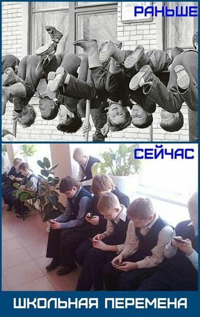 подвижные игры в СССР