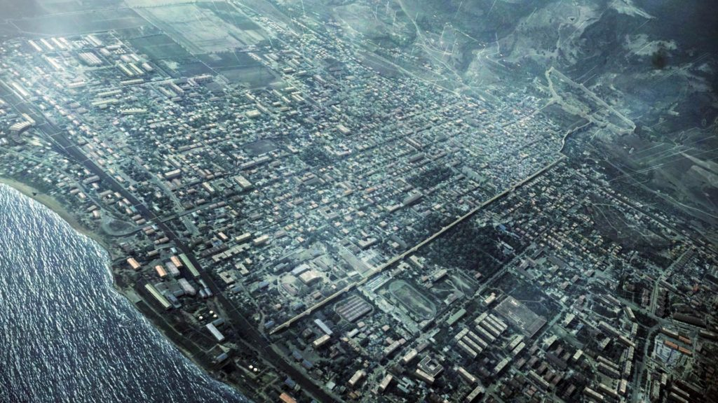 Панорама над городом 1999