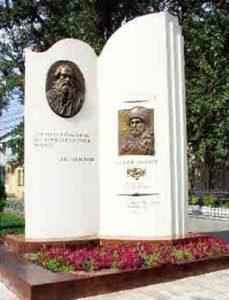 Хаджи-Мурат и Толстой