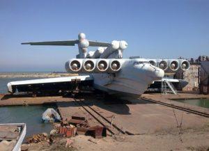 Каспийский Монстр, Лунь