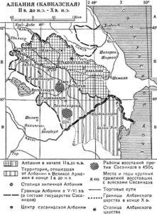 Карта Кавказской Албании