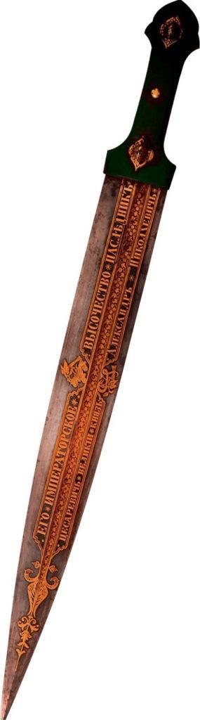 Кинжал, подарок императора