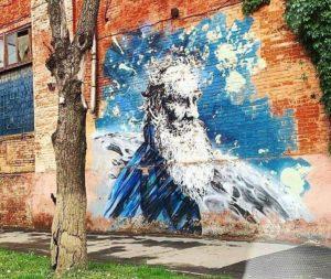 Стрит арт в Туле