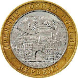 10 рублей аверс