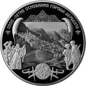 25 рублей аверс