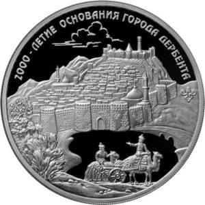 3 рубля аверс